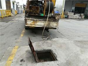如何高效地完成管道疏通工作