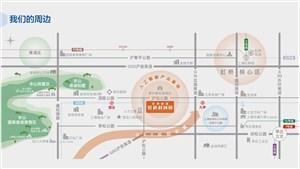 上海·金地威新虹桥科创园