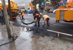 沈阳管道疏通公司有哪些管道疏通业务?