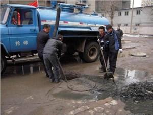 清洗下水管道需要做的准备工作