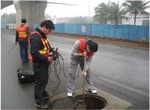 地下管道检测有什么好方法
