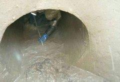 大型污水管道疏通清洗