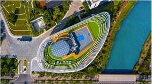 上海张江人工智能岛