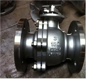 多功能水泵控制阀厂家推荐