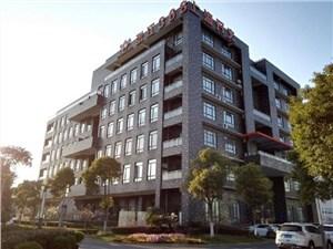 张江368文化创意园