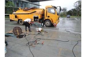 保定管道疏通方法及施工流程