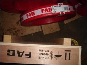 四招教你如何延长FAG轴承的使用寿命