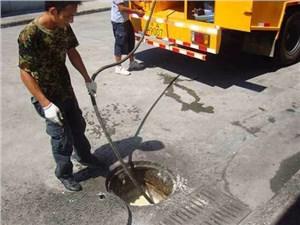重庆清理化粪池常识