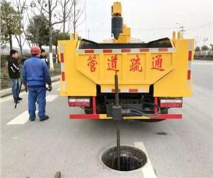 哪些是正确的管道疏通方式
