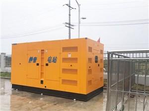 佛山发电机租赁可靠性发电机是什么