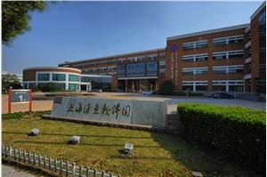 上海浦东软件园园区
