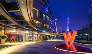上海白玉兰广场招商中心