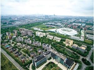 上海产业园区——张江高科技园区