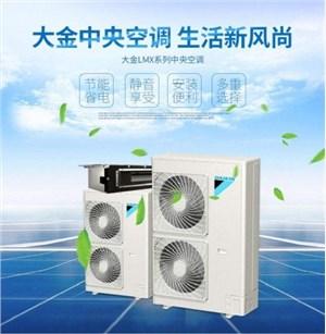 大金空调服务技术