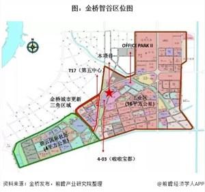 金桥5G产业园新添总部基地:金桥智谷