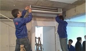 三菱中央空调维修拆装