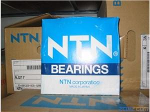 NTN轴承钢的冶炼质量基本要求