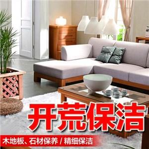 外墙清洗如何能保证外墙的清洗能达到清洁如新的效果?