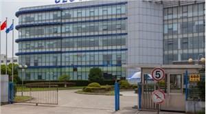 蓝光科技园
