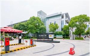 张江微电子港