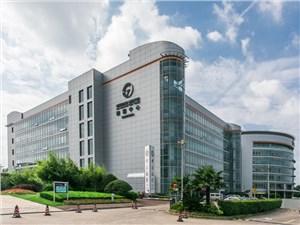 张江德国中心
