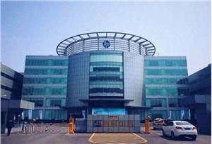 张江金科中心