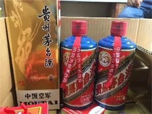 北京回收茅台酒如何辨真假