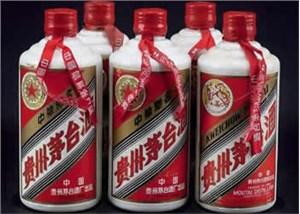 广州回收茅台老酒收藏4个注意事项