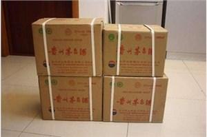 广州回收茅台酒高端化发展也是一种必然