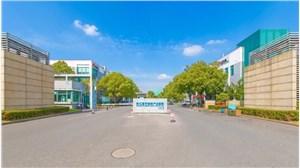 张江东区医疗器械产业园