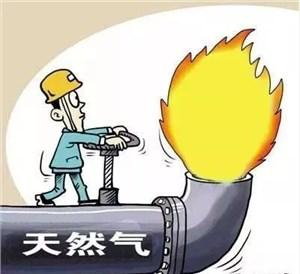 国际期货-天然气