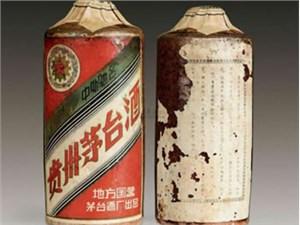 贵阳茅台酒回收讲述喝白酒的好处和坏处有哪些?