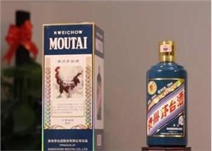 哈尔滨茅台酒回收的三大注意事项