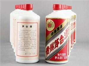 哈尔滨回收老酒介绍世界著名的洋酒品牌