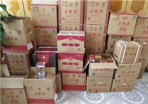 哈尔滨老酒回收揭秘茅台酒是怎样酿成的?