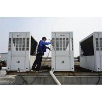 室外电机故障,导致空调不制冷,太原特灵中央空调维修上门维修