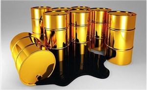 原油丨信管家软件
