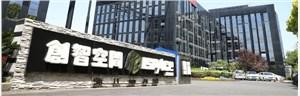上海张江办公室租赁