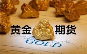 美黄金期货买卖流程
