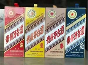 上海回收茅台酒商家详解五星茅台日期标注变化