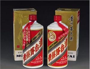 最快鉴别茅台酒真假的方法--看茅台酒瓶底!