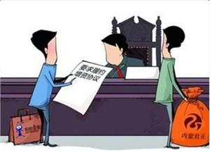 重庆起诉离婚一直不到场可以判离吗