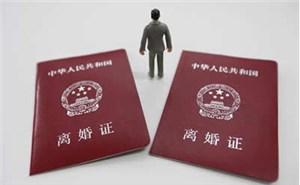 重庆离婚起诉书需要手写吗
