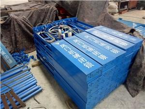 矿用风门机械闭锁装置