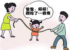 大陆台湾起诉离婚程序是怎样的