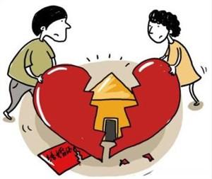 合肥起诉离婚到哪里去起诉离婚手续