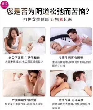女性阴道松弛怎么办?运动的同时可以使用紧致私护凝胶