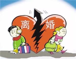 家庭暴力离婚财产如何分割