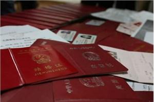 徐州离婚房产过户需要什么手续