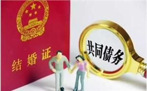 徐州离婚后怎样不承担债务